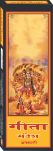 geeta-sandesh-359x1030
