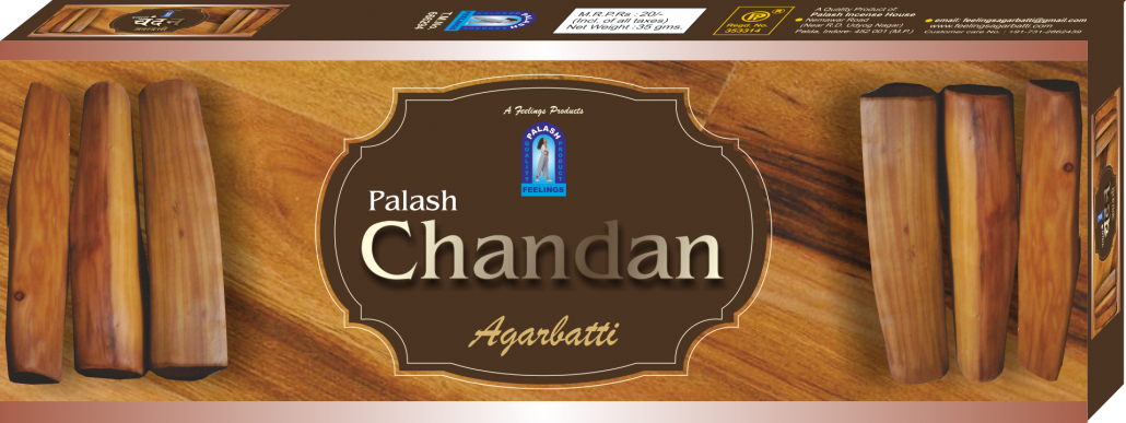 palash-chandan-1030x387