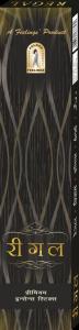 regal_mrp-15-248x1030-1