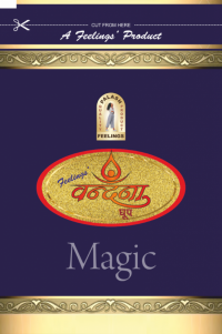 zipper-vandana-magic-685x1030