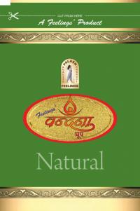 zipper-vandana-natural-685x1030