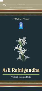 asli-rajnigandha-1