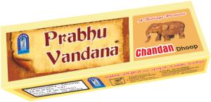 prabhu-vandana-chandan