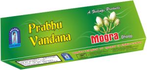 prabhu-vandana-mogra